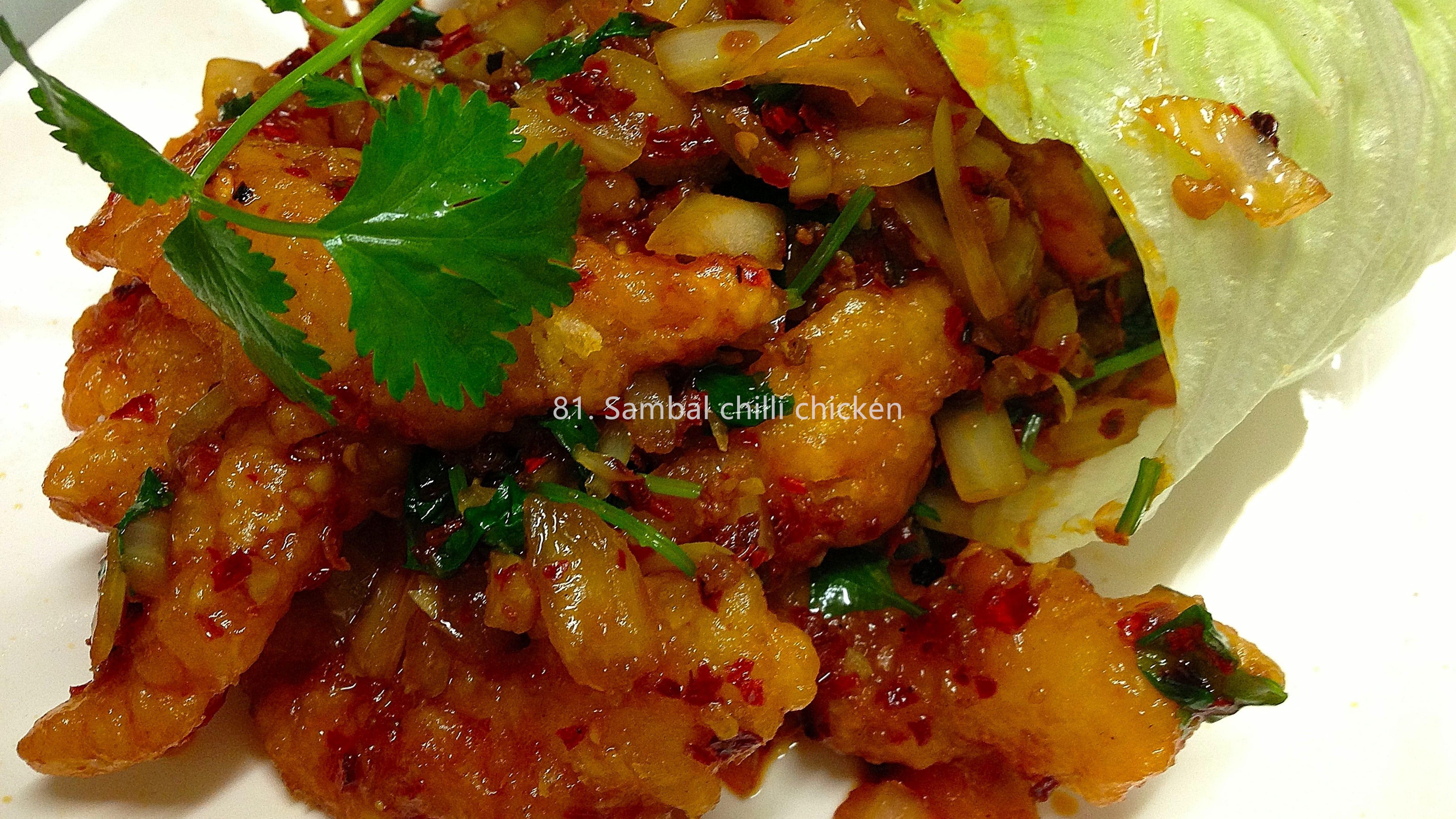 Sambal chilli chicken