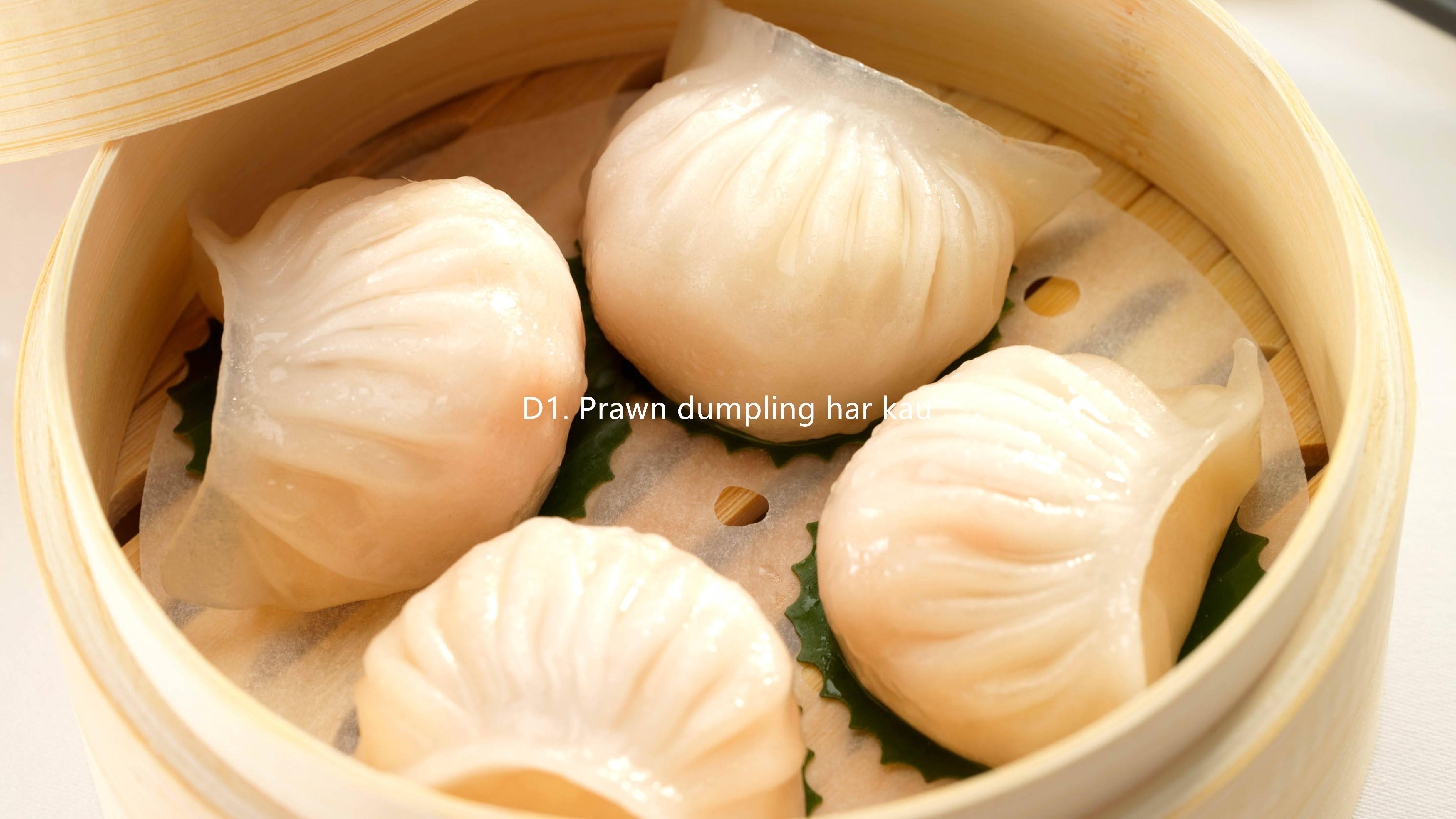Prawn dumpling har kau