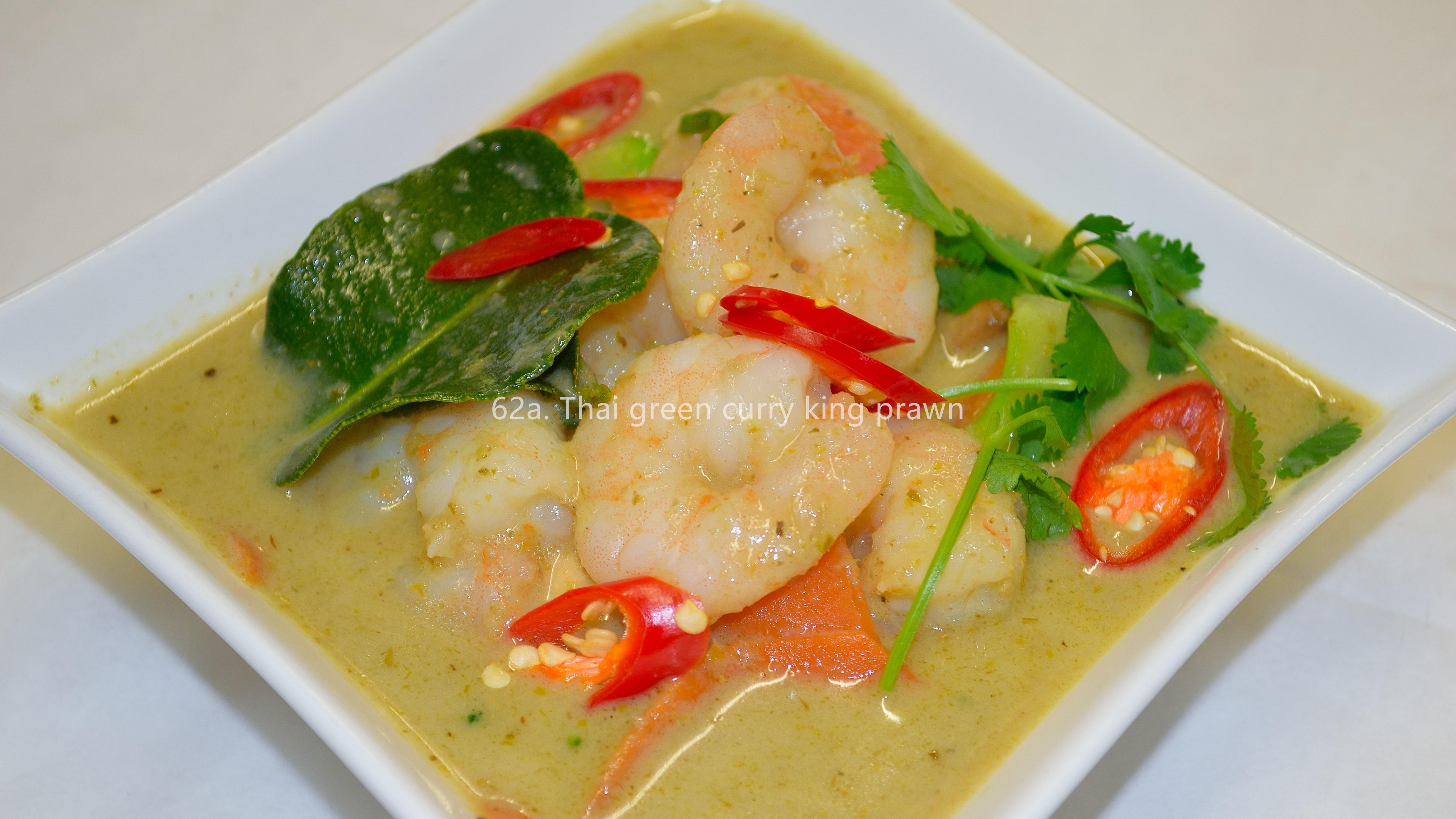 Thai red curry king prawn